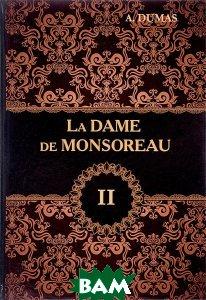 Купить La Dame de Monsoreau. В 3 томах. Tом 2, T8RUGRAM, Alexandre Dumas, 978-5-521-05424-4
