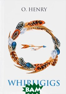 Купить Whirligigs, T8RUGRAM, O. Henry, 978-5-521-05356-8