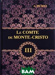 Купить Le Comte de Monte-Cristo. Граф Монте-Кристо. В 4 томах. Том 3, T8RUGRAM, Dumas Alexandre, 978-5-521-05433-6