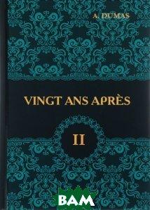 Vingt Ans Apres. Tome 2 / Двадцать лет спустя. В 2 томах. Том 2, A. Dumas, 978-5-521-05442-8  - купить со скидкой
