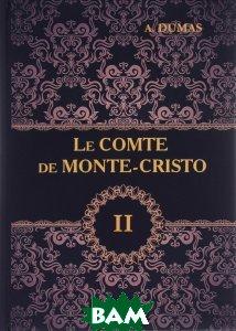 Купить Le Comte de Monte-Cristo. Граф Монте-Кристо. В 4 томах. Том 2, T8RUGRAM, Dumas Alexandre, 978-5-521-05432-9