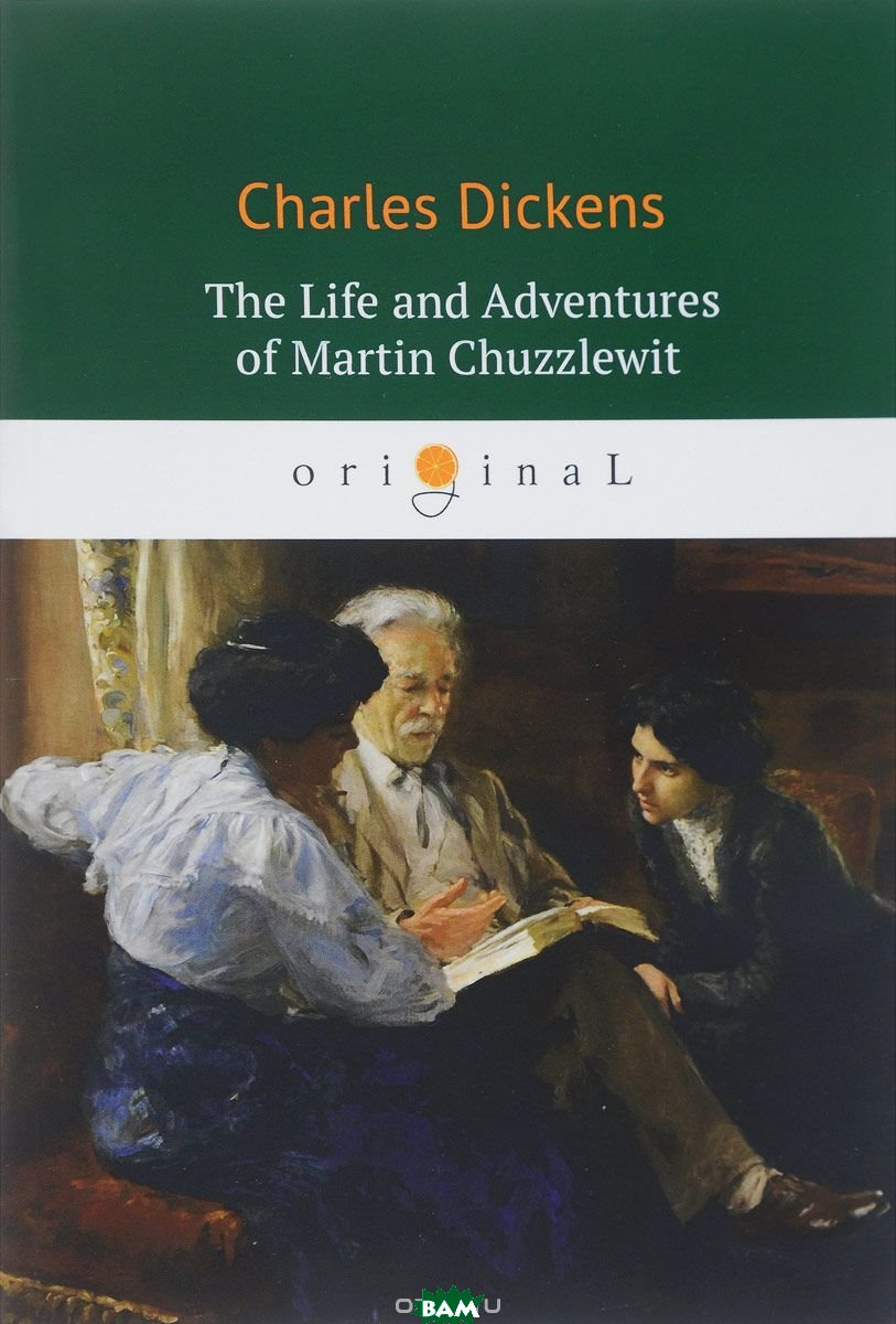 Купить The Life and Adventures of Martin Chuzzlewit, T8RUGRAM, Dickens Charles, 978-5-521-06174-7