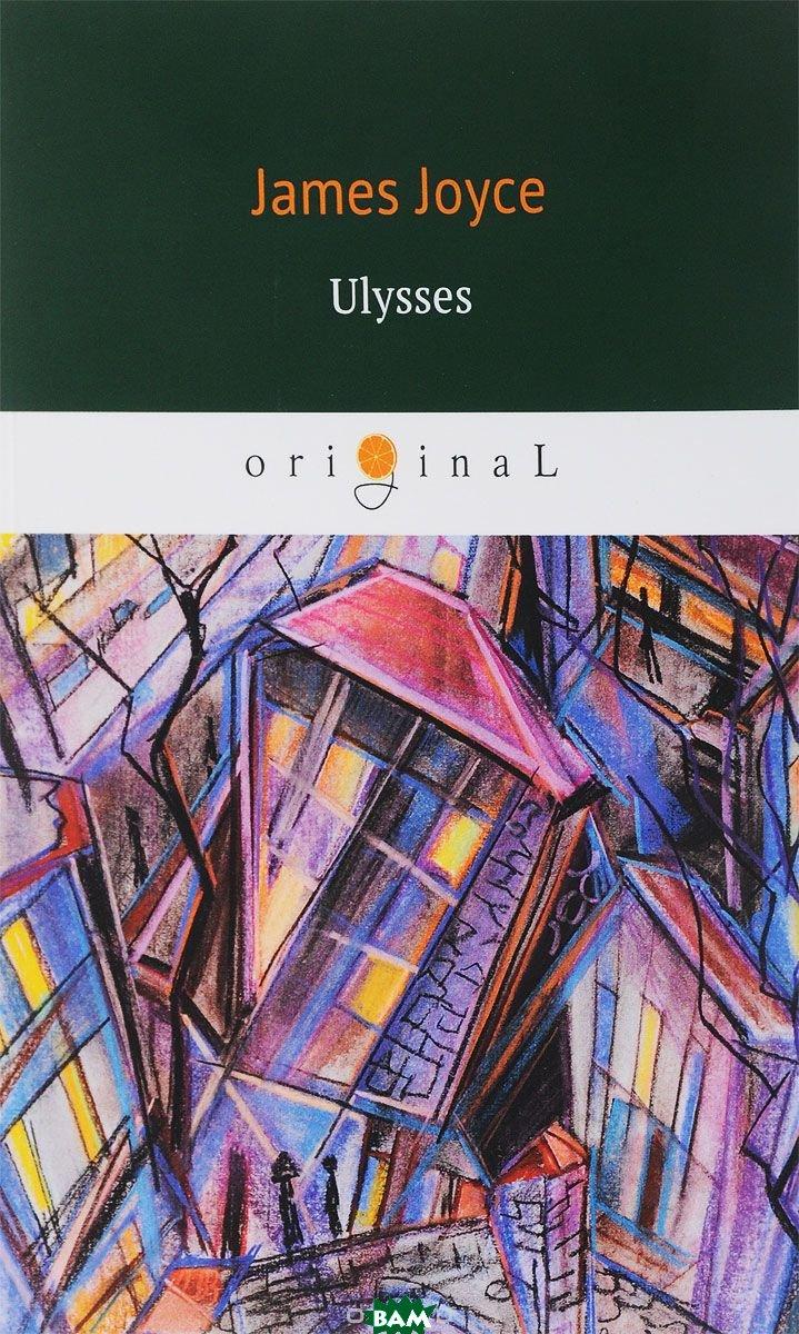 Ulysses (изд. 2018 г. )