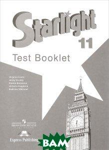 Купить Starlight 11: Test Booklet / Английский язык. 11 класс. Контрольные задания, К.М.Баранова, 978-5-09-060773-5