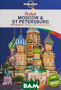 Купить Moscow&St Petersburg 1, 9781787011236