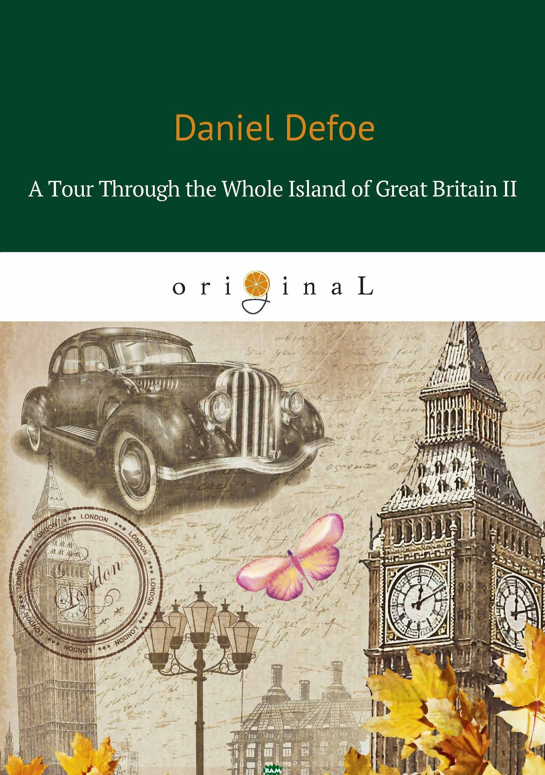 Купить A Tour Through the Whole Island of Great Britain II, T8RUGRAM, Defoe Daniel, 978-5-521-06817-3
