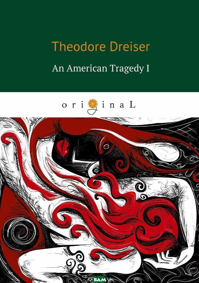 Купить An American Tragedy I, T8RUGRAM, Dreiser Theodore, 978-5-521-06863-0