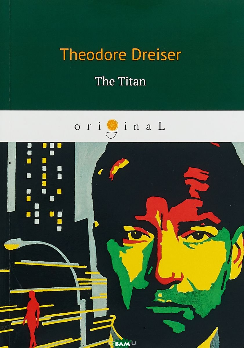 The Titan, T8RUGRAM, Dreiser Theodore, 978-5-521-06858-6  - купить со скидкой