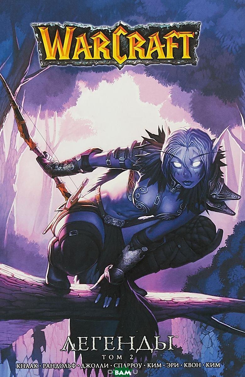 Купить Warcraft. Легенды. Том 2, АСТ, Кнаак Ричард, 978-5-17-105415-1