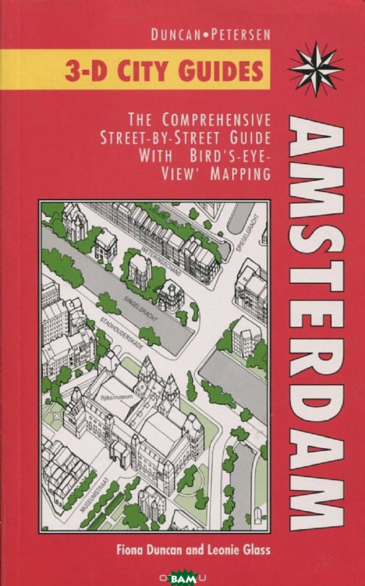 Купить 3-D City Guides Amsterdam: The Comprehensive Street-By-Street Guide with`Bird`s-Eye-View`Mapping, Fiona Duncan, 90-6564-203-X