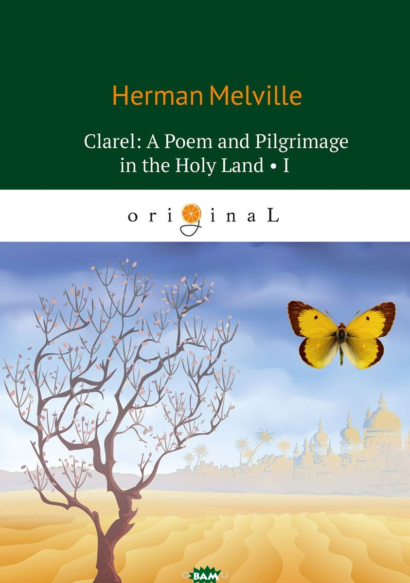 Купить Clarel: A Poem and Pilgrimage in the Holy Land. Part 1, T8RUGRAM, Melville Herman, 978-5-521-07469-3