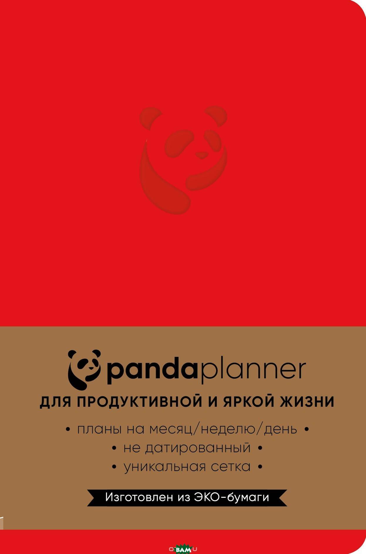 Купить Panda Planner. Недатированный ежедневник, Бомбора, Эксмо, 978-5-04-097737-6