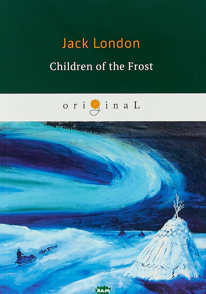 Children of the Frost, T8RUGRAM, London Jack, 978-5-521-07496-9  - купить со скидкой