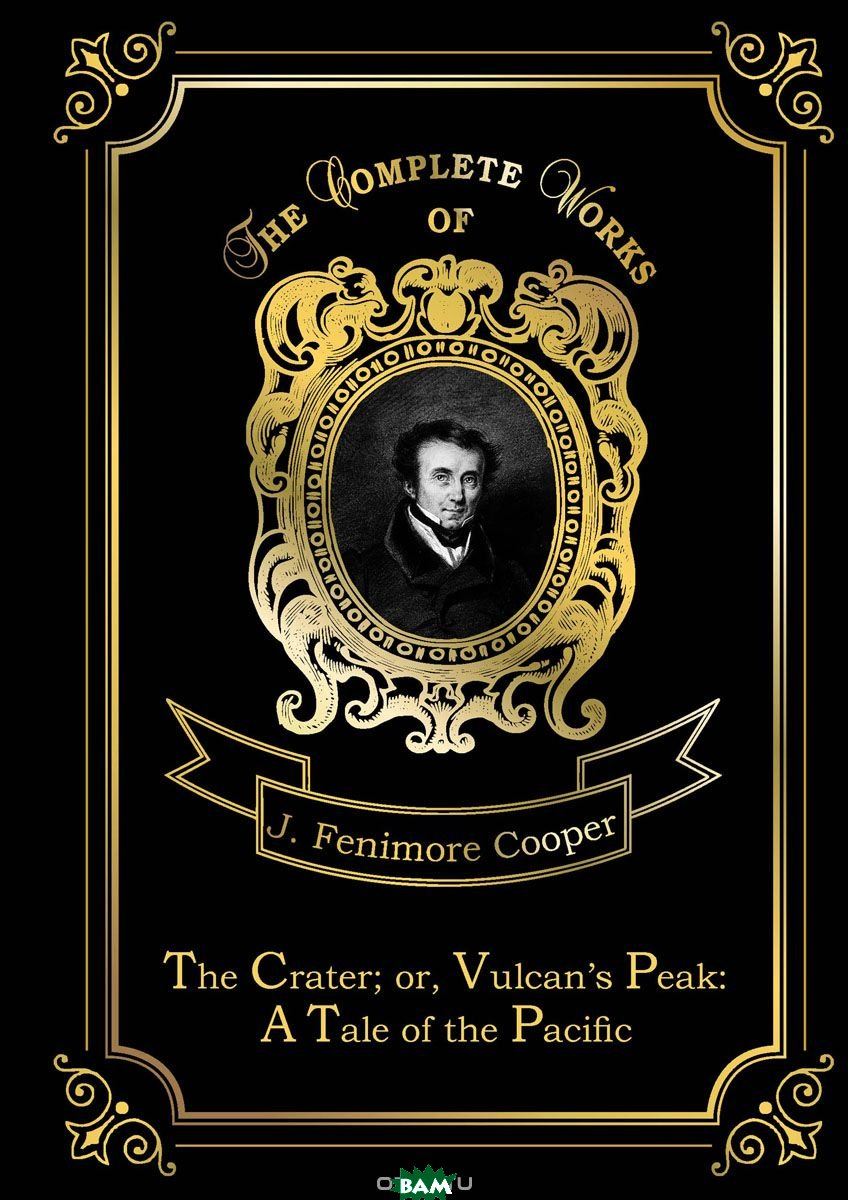 Купить The Crater; or, Vulcan s Peak: A Tale of the Pacific. Volume 22, T8RUGRAM, Cooper James Fenimore, 978-5-521-07962-9