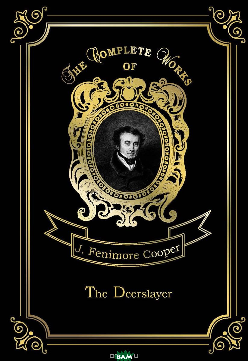 Купить The Deerslayer. Volume 1, T8RUGRAM, Cooper James Fenimore, 978-5-521-07971-1