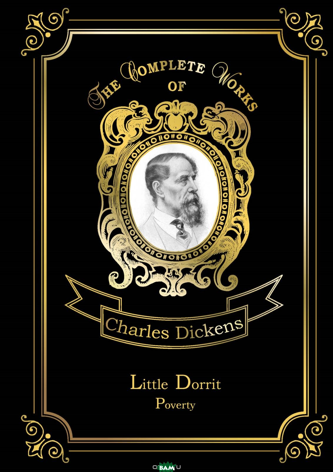 Купить Little Dorrit. Poverty. Book the First. Volume 3, T8RUGRAM, Dickens Charles, 978-5-521-07918-6