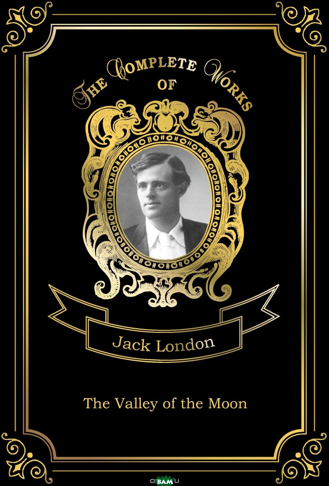 Купить The Valley of the Moon. Volume 6, T8RUGRAM, London Jack, 978-5-521-08152-3
