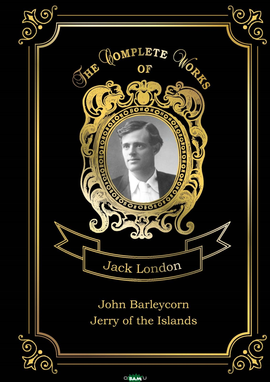Купить John Barleycorn and Jerry of the Islands. Volume 10, T8RUGRAM, London Jack, 978-5-521-08160-8