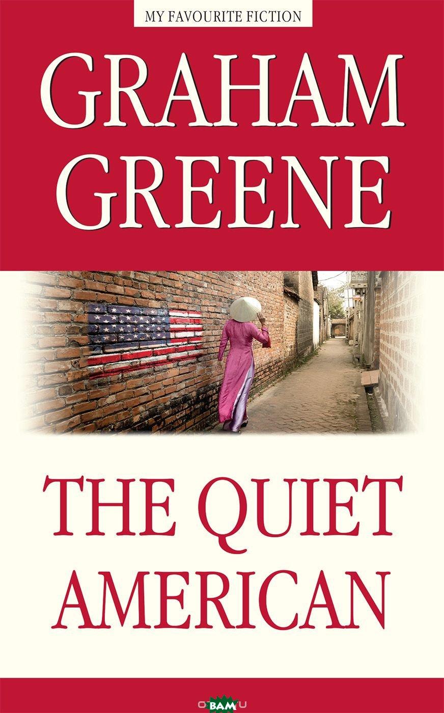 Купить The Quiet American, Антология, Greene Graham, 978-5-907097-00-1