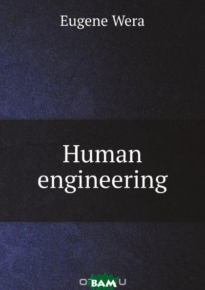 Купить Human engineering, E. Wera, 9781275029453