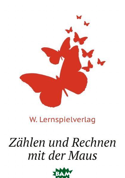 Купить Zahlen und Rechnen mit der Maus, W. Lernspielverlag, 9785885010429