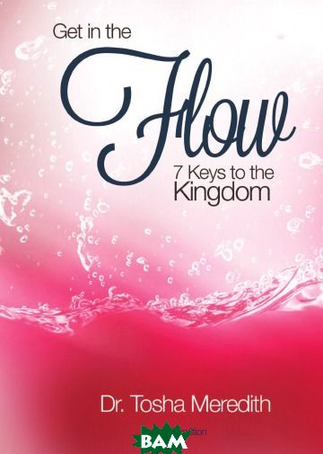 Get In The Flow. 7 Keys To The Kingdom