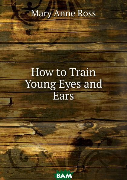 How to Train Young Eyes and Ears