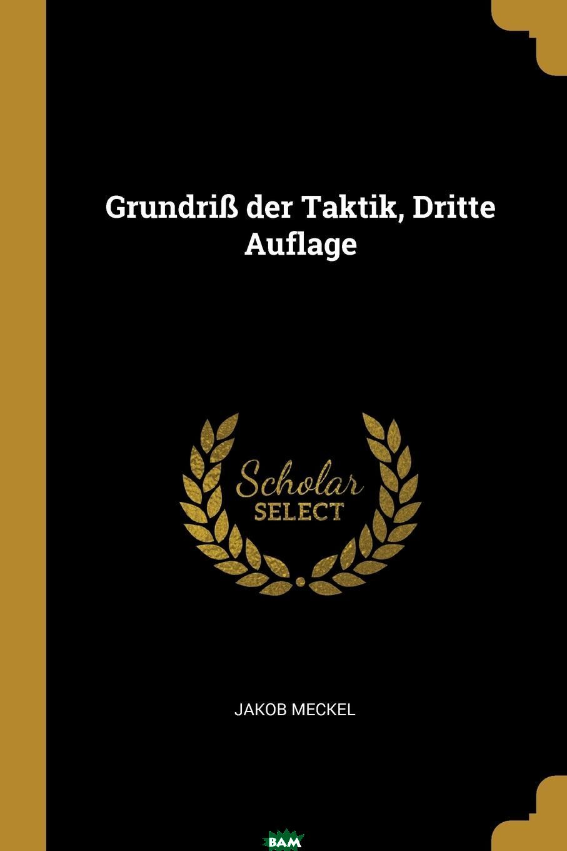 Купить Grundriss der Taktik, Dritte Auflage, Jakob Meckel, 9780274229321