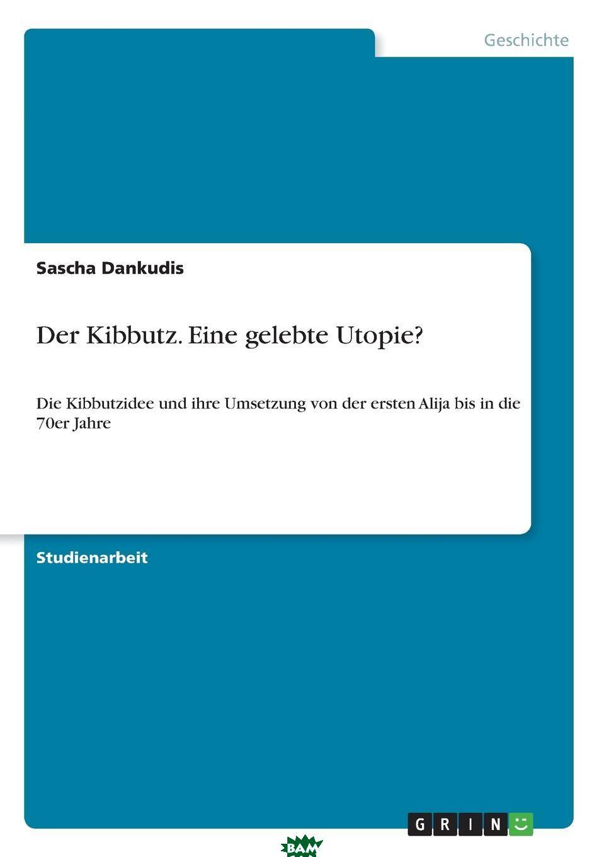 Купить Der Kibbutz. Eine gelebte Utopie., Sascha Dankudis, 9783668796225
