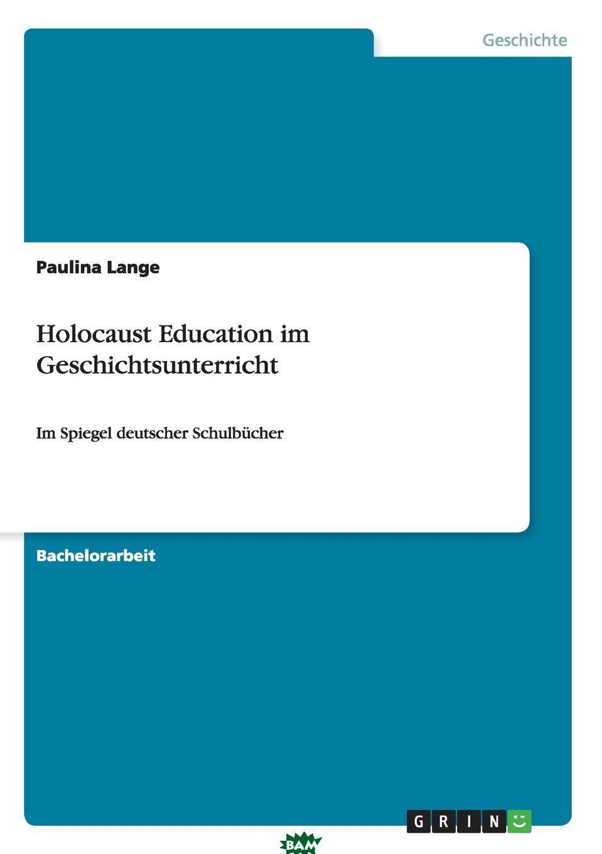 Купить Holocaust Education im Geschichtsunterricht, Paulina Lange, 9783668087668