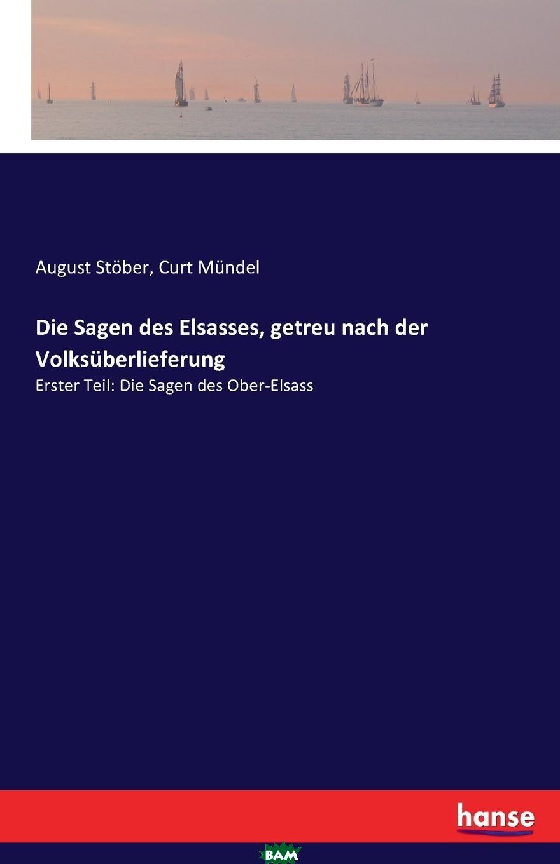 Купить Die Sagen des Elsasses, getreu nach der Volksuberlieferung, August Stober, Curt Mundel, 9783741105173