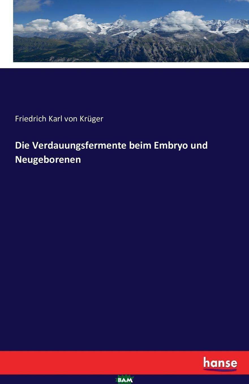 Купить Die Verdauungsfermente beim Embryo und Neugeborenen, Friedrich Karl von Kruger, 9783743379886
