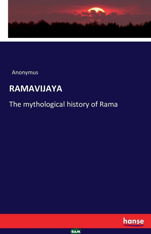 Купить RAMAVIJAYA, Anonymus, 9783742842756