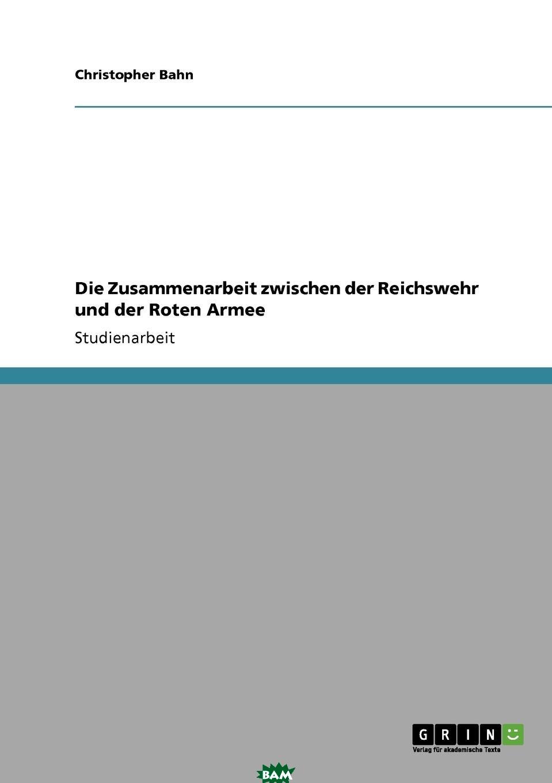 Купить Die Zusammenarbeit zwischen der Reichswehr und der Roten Armee, Christopher Bahn, 9783640112579