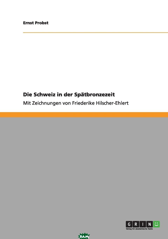 Купить Die Schweiz in der Spatbronzezeit, Ernst Probst, 9783656012429