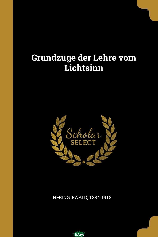Купить Grundzuge der Lehre vom Lichtsinn, Ewald Hering, 9780274667253