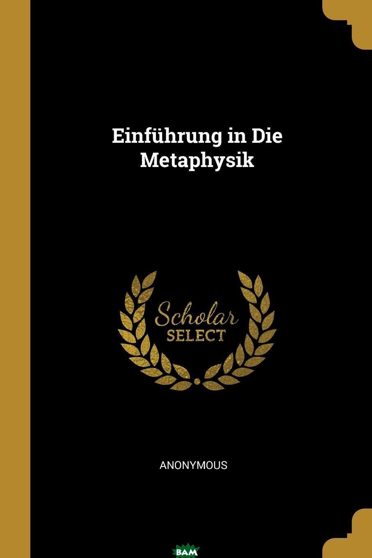 Купить Einfuhrung in Die Metaphysik, M. l`abbe Trochon, 9780274842681
