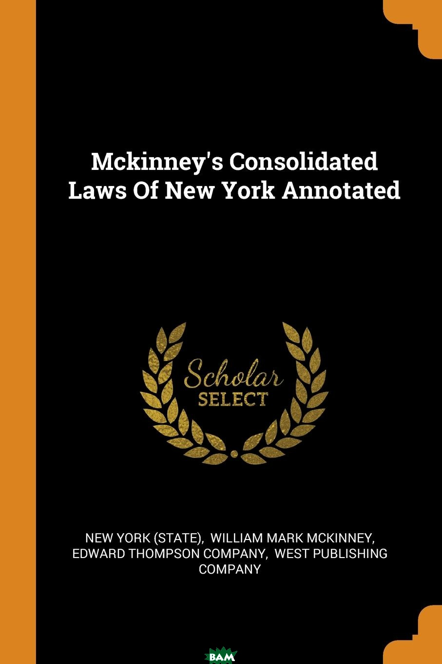 Купить Mckinney.s Consolidated Laws Of New York Annotated, New York (State), 9780353476769