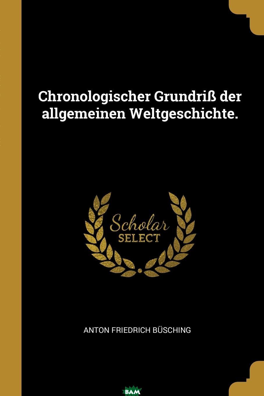 Купить Chronologischer Grundriss der allgemeinen Weltgeschichte., Anton Friedrich Busching, 9780341220183