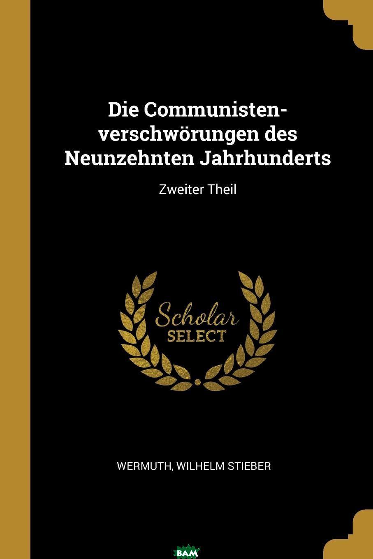 Die Communisten-verschworungen des Neunzehnten Jahrhunderts. Zweiter Theil, Wilhelm Stieber, 9780274824465  - купить со скидкой