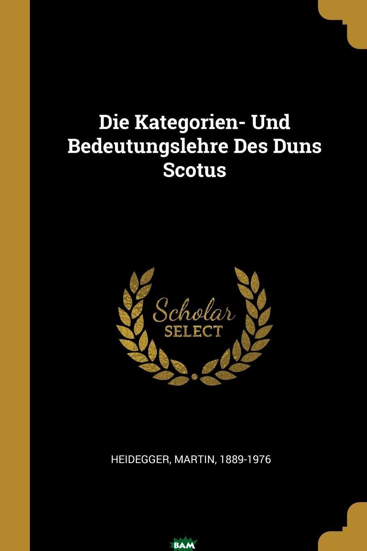 Купить Die Kategorien- Und Bedeutungslehre Des Duns Scotus, Heidegger Martin 1889-1976, 9780274872435
