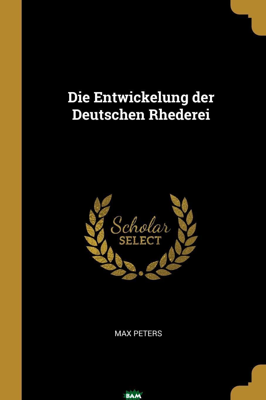 Купить Die Entwickelung der Deutschen Rhederei, Max Peters, 9780341560838