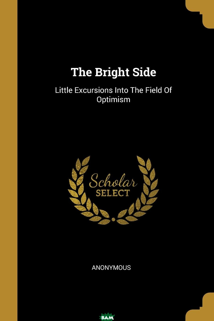 Купить The Bright Side. Little Excursions Into The Field Of Optimism, M. l`abbe Trochon, 9781011064618