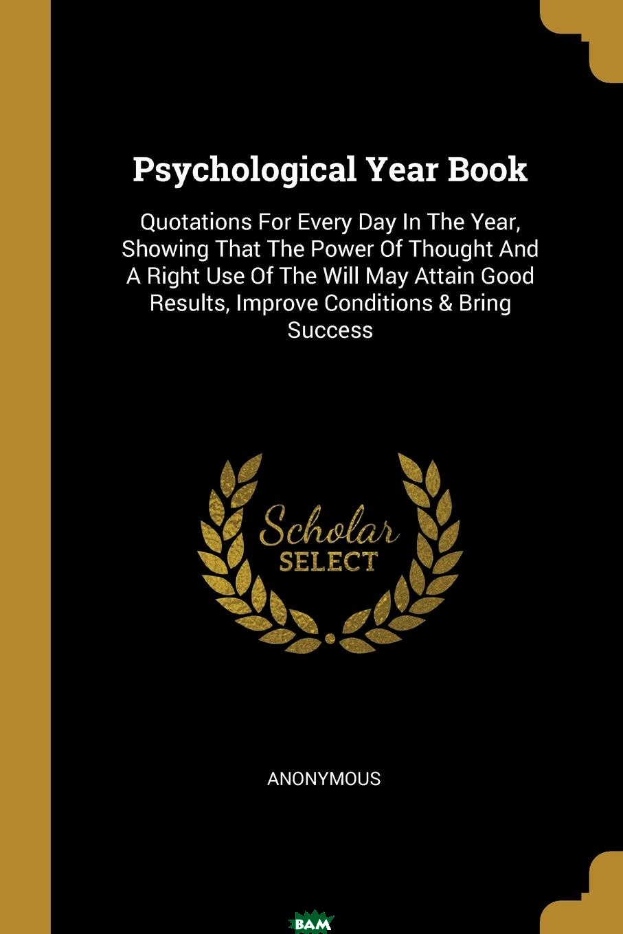 Купить Psychological Year Book. Quotations For Every Day In The Year, Showing That The Power Of Thought And A Right Use Of The Will May Attain Good Results, Improve Conditions . Bring Success, M. l`abb Trochon, 9781011245444