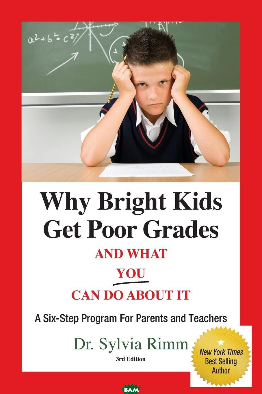 Купить Why Bright Kids Get Poor Grades and What You Can Do About It. A Six-Step Program for Parents and Teachers (3rd Edition), Sylvia Rimm, 9780910707879