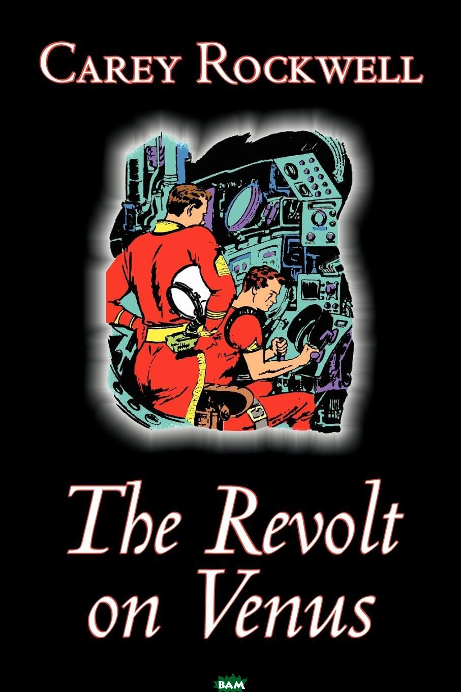 The Revolt on Venus by Carey Rockwell, Science Fiction, Adventure