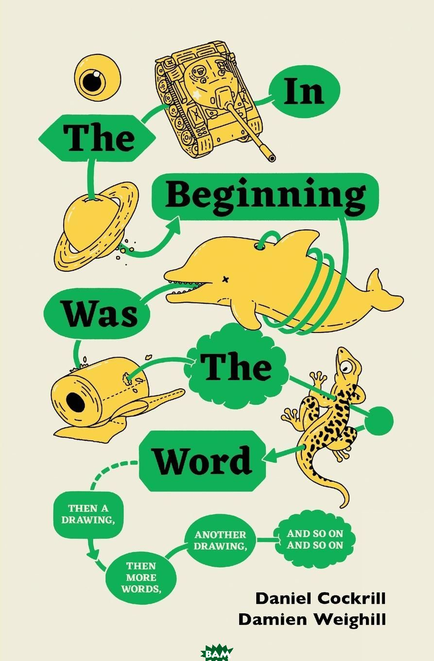 In The Beginning Was The Word, Then a Drawing, The More Words, Another Drawing, and so on and so on, Daniel Cockrill, 9781911570073  - купить со скидкой
