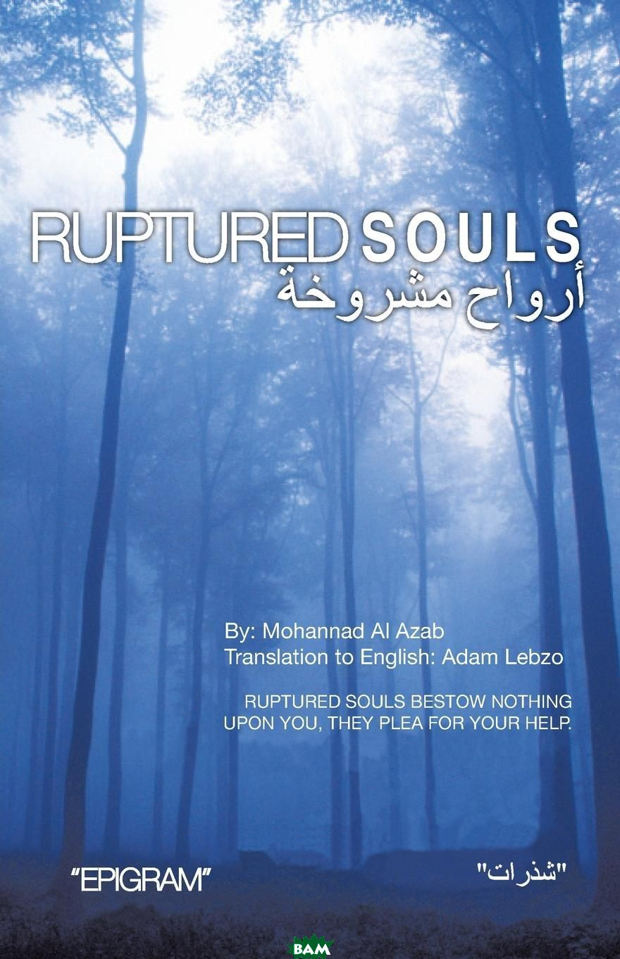 Купить Ruptured Souls. Ruptured Souls Bestow Nothing Upon You, They Plea for Your Help., Mohannad Al Azab, 9781490717401