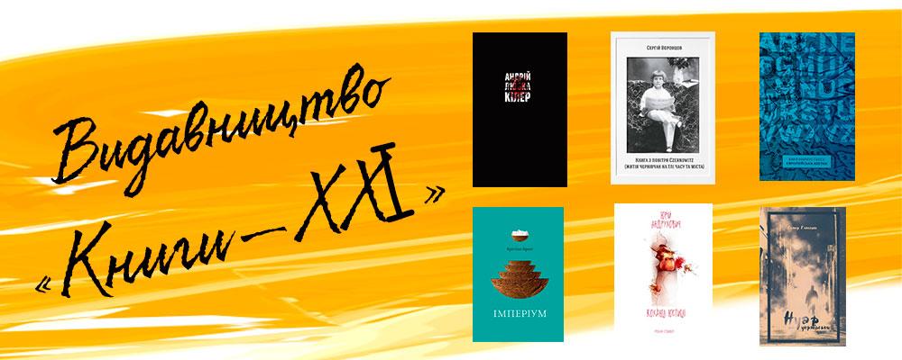Книжковий інтернет-магазин BamBook 58e7ffaba720a